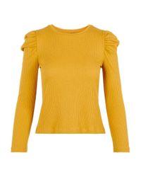 Vero Moda Yellow Puffärmel Oberteil