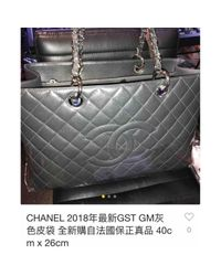 Chanel Gray Grand Shopping Leder Kleine Tasche