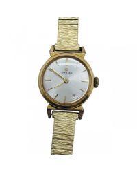 Omega Metallic Pre-owned Vintage Watch