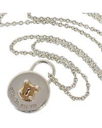 Tiffany & Co Multicolor Silber Colliers