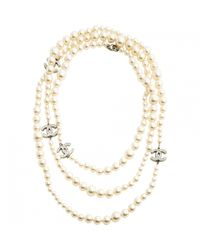 Chanel - Metallic Pre-owned Long Necklace - Lyst