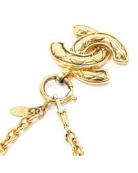 Chanel Metallic Gold Metal