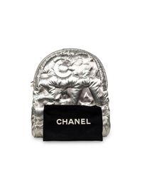Sac à dos en Toile Chanel en coloris Multicolor
