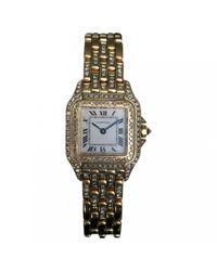 Cartier Metallic Panthère Petit Modèle Yellow Gold Watch