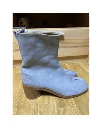Maison Margiela Tabi Leder Stiefel in Gray für Herren