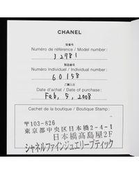Collar Camélia de Oro blanco Chanel de color Multicolor