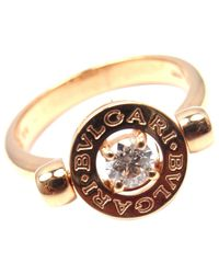BVLGARI - Pink Gold Ring - Lyst