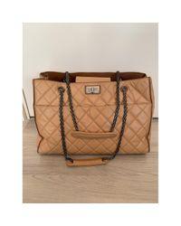 Chanel Natural Grand Shopping Beige Leather Handbag