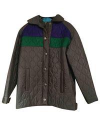 Miu Miu Gray Jacket