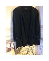 Gilet, cardigan coton noir Max Mara en coloris Black
