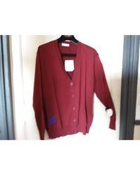 Gilet, cardigan laine rouge Sandro en coloris Red