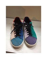 Baskets daim multicolore Adidas