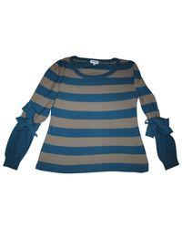 Pull laine beige Sonia Rykiel en coloris Natural