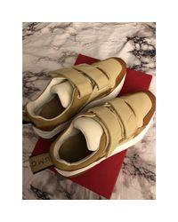 Baskets cuir beige Stella McCartney en coloris Natural