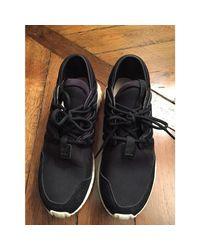 Baskets nylon noir Adidas pour homme en coloris Black