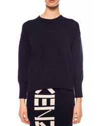 KENZO Logo Sweater Navy Blue