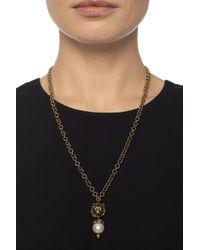 Gucci Metallic Lion Head Necklace