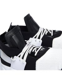 Y-3 White Kydo Sneakers for men