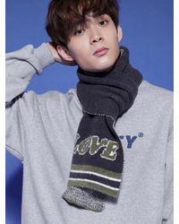 URBANDTYPE Gray Cozy Love Knit Scarf for men