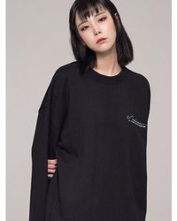 W Concept - [unsex] Noirer Staff Sweat Shirts Black - Lyst