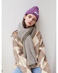 W Concept Gray Saintes Knit Muffler