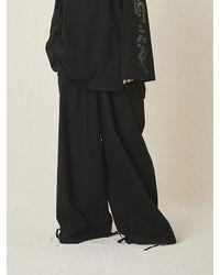 W Concept Black [unisex] Low Slung Crotch Cotton Pants