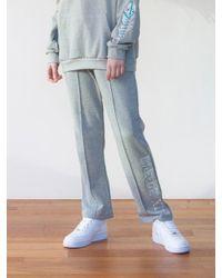 TARGETTO - Blue Greece Training Pants Grey - Lyst