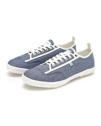 Feiyue - Men Solid And Striped X Fe Lo / Blue Chambray / for Men - Lyst