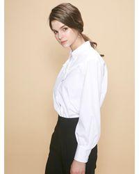 W Concept | Bel White Frill Shirt | Lyst