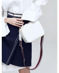 W Concept - Box Bag White S - Lyst
