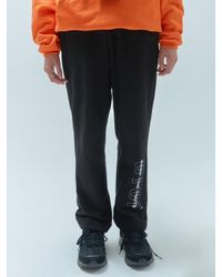 W Concept Slogan Training Pants Black