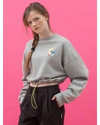 ANOTHER A - Gray Boxy String Crop Sweatshirt Grey - Lyst