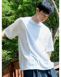URBANDTYPE White Oversized String Tee for men
