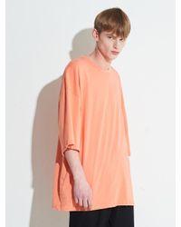 XTONZ Orange Xtt008 Paba Oversize T-shirt for men