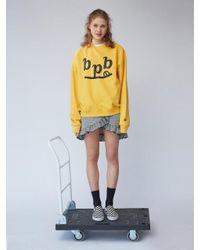 Bpb - Smile B Sweatshirt Yellow - Lyst