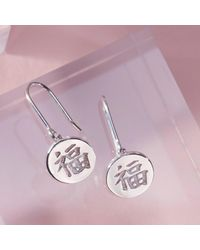 Liwu Jewellery - Multicolor Happiness Gold Earrings - Lyst