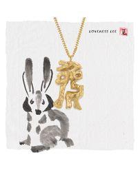 Loveness Lee Metallic Chinese Zodiac Rabbit Horoscope Gold Pendant Necklace
