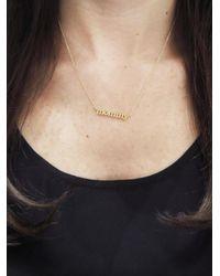 Jennifer Meyer - Metallic Mommy Necklace - Lyst