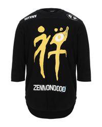 Undercover Black T-shirt for men