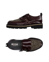 MSGM - Brown Moccasins for Men - Lyst