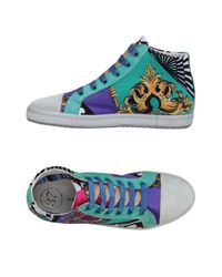 Soisire Soiebleu Green High-tops & Sneakers