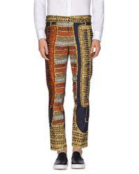Pantalon Stella Jean pour homme en coloris Multicolor
