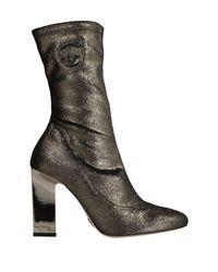 Chiara Ferragni Metallic Ankle Boots