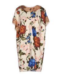 M Missoni | White Short Dress | Lyst