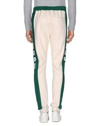 MSGM White Casual Pants for men