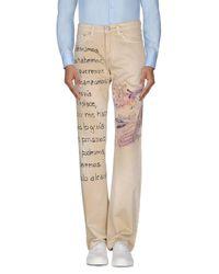 Iceberg | Natural Casual Trouser for Men | Lyst