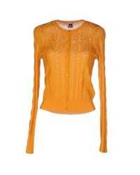 M Missoni - Orange Cardigan - Lyst