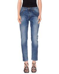 2W2M - Blue Denim Pants - Lyst