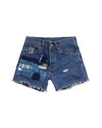 Studio 189 Blue Denim Trousers