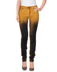 Plein Sud Multicolor Casual Trouser